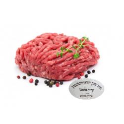 Viande hachée de Bœuf 1 Kg