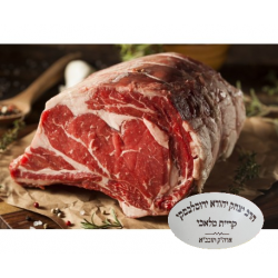 Basse Côte de Bœuf le kilo