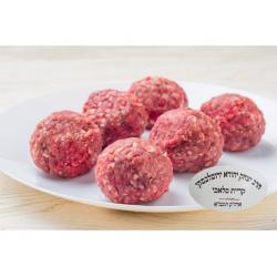 Boulettes de Bœuf sachet de 800 gr