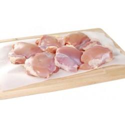 Parguit de poulet 1 Kg